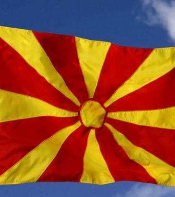 Ambasade Severne Makedonije na Bliskom istoku