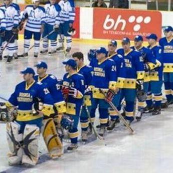 Zmajevi, napred: Hokejaška reprezentacija BIH u Turskoj!