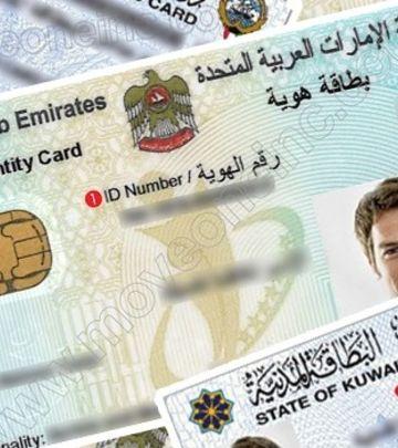 Kuvajt: Novo pravilo za dobijanje lične karte