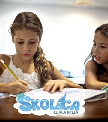 Priredba u Dubai Školici