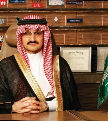 Široko: Saudijski princ poklanja 32 milijarde dolara!