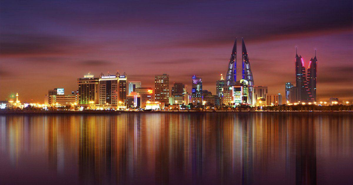 mjesta za upoznavanje Bahrein
