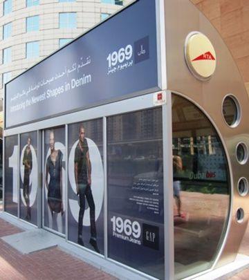 Balkanski san: Klimatizovana stajališta u Dubaiju