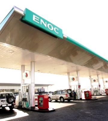 Nove cene goriva u Emiratima