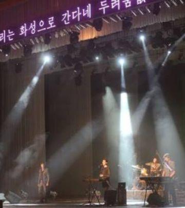 Laibach na visini zadatka: Aplauzi u Pjongjangu (FOTO)