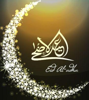 Eid – dani ljubavi, radosti i darivanja (FOTO)
