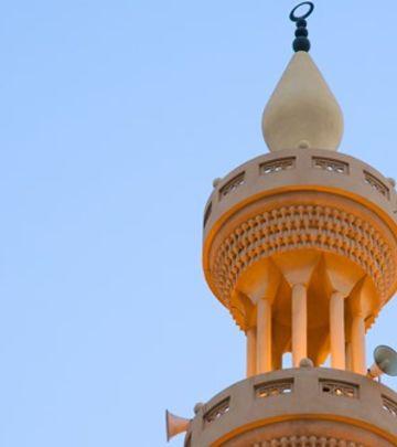 Islamska Nova godina: Stiže nam produženi vikend