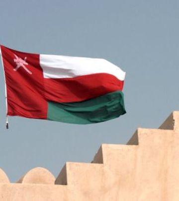 Proslava u Omanu: Nacionalni dan (FOTO+VIDEO)