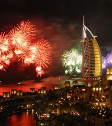 10 najboljih gradova za proslavu Nove godine