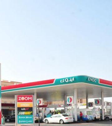 Dobre vesti: Novo pojeftinjenje goriva