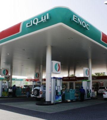 Vožnja nikad jeftinija: Objavljene cene goriva za februar