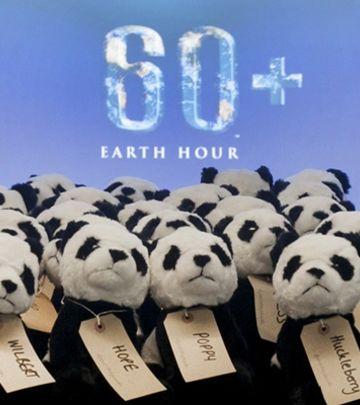 Isključite struju: Jedan sat u mraku za našu Planetu!