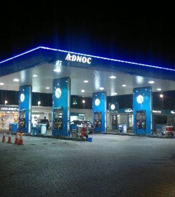 Objavljene cene goriva za maj