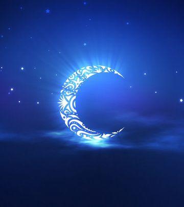 Skraćeni časovi tokom Ramazana