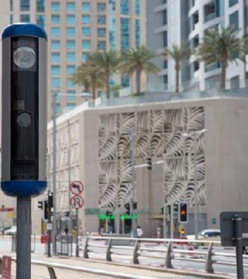 Neko nas posmatra: Dubai ima novi mega radar – oprez! (VIDEO)