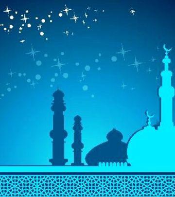 Slobodni dani povodom Ramazanskog bajrama