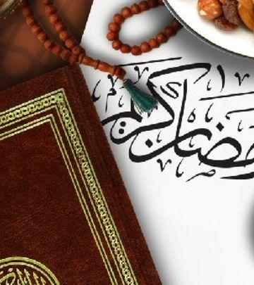 FOTO-PRIČA: Sve što treba da znate o Ramazanskom bajramu