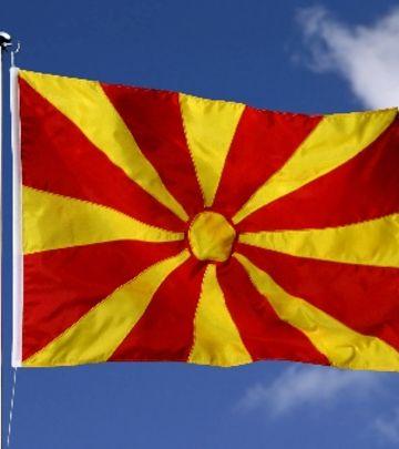 Otkazana humanitarna akcija za pomoć Makedoniji