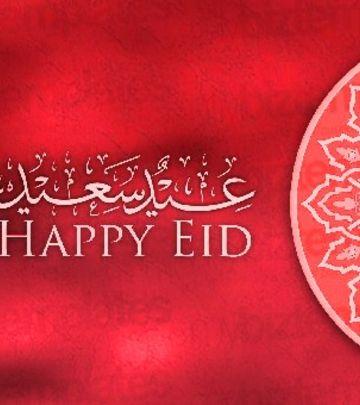 Proslava Eida: Stižu nam slobodni dani