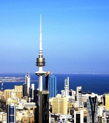Kuvajt: Nova vizna pravila