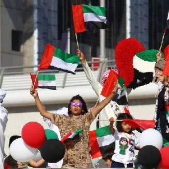 Proslava 45. rođendana Emirata