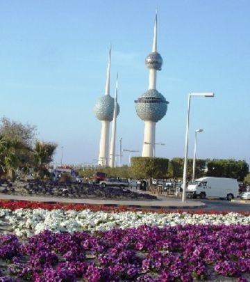Biro vodič: Top 5 turističkih atrakcija u Kuvajtu (FOTO)