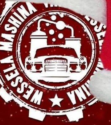 Doček uz WESSELU MASHINU: Nova godina u pustinji! (VIDEO)