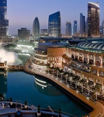 Budućnost u Dubaiju: Istraživanje koje će vas iznenaditi