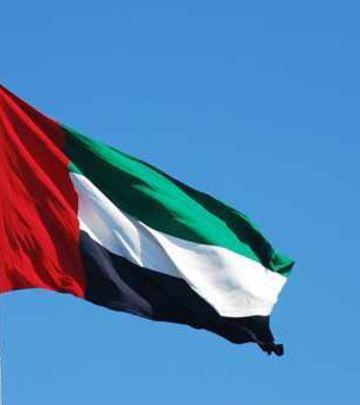 Produženi vikend povodom praznika u Emiratima