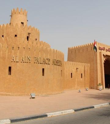 Top SEDAM najlepših muzeja u Abu Dabiju (FOTO+VIDEO)