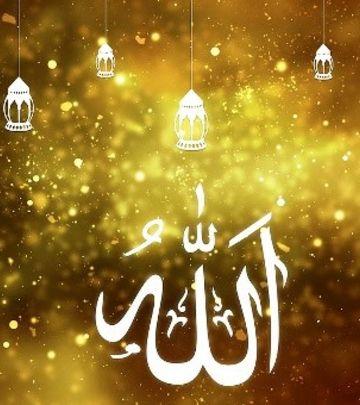 Proslava Eida: Stižu slobodni dani