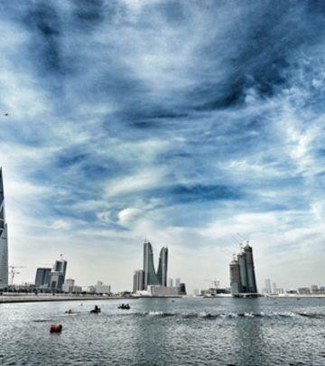 Bahrein - komadić arapskog raja