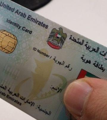 Izgubili ste Emirates ID? Ne očajavajte, evo rešenja (VIDEO)