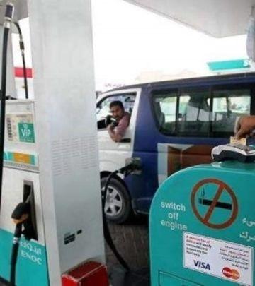 Nove cene goriva u avgustu