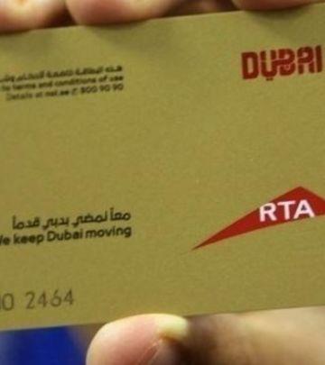Nov sistem plaćanja goriva u Dubaiju