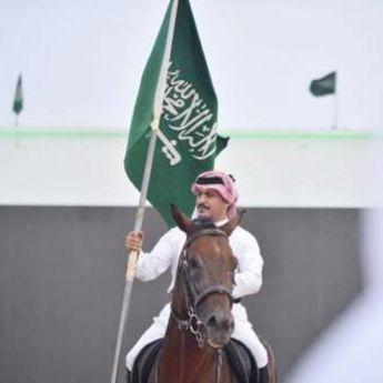 Nacionalni dan Saudijske Arabije