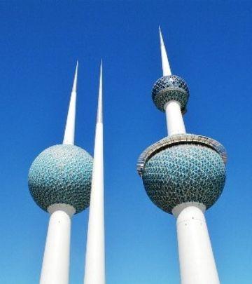 Vize za Kuvajt: Olakšice za državljane Srbije