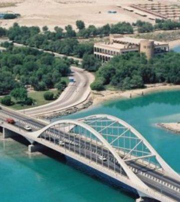 Privremeno zatvaranje mosta u Abu Dabiju