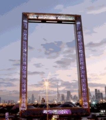 Biro vodič: Sve što bi trebalo da znate o Dubai ramu (VIDEO)