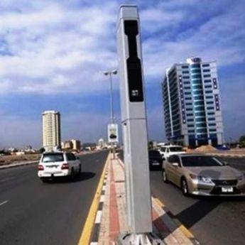 Ras el Hajma: Postavljeno devet novih radara