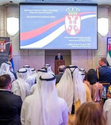 Abu Dabi: Praznik srpske državnosti (FOTO)