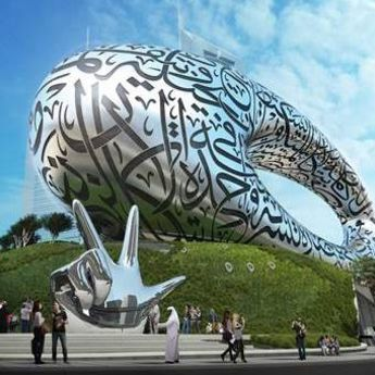 Muzej budućnosti – dragulj tehnoloških dostignuća (VIDEO)