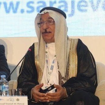 SARAJEVO BIZNIS FORUM: Kako se razvijao Dubai