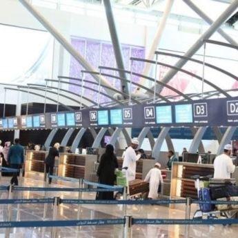 Oman: Otvoren novi terminal na aerodromu u Muskatu (FOTO)