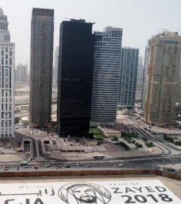 Novi rekord u Dubaiju: Najveća slagalica na svetu (FOTO)