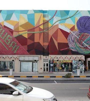 Originalno i prelepo: Ulična umetnost u Dubaiju