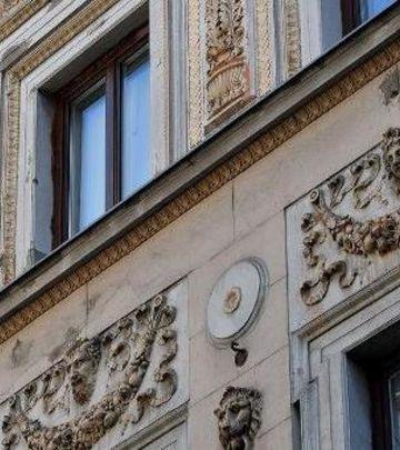 Sarajevska riznica: Najljepši ornamenti na fasadama (VIDEO)