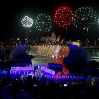 Mini-odmor u decembru: Proslava Nacionalnog dana UAE