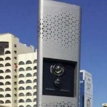 Abu Dabi: Stižu novi upozoravajući radari