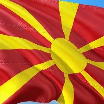 Makedonija dobila novo ime